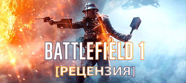 banner_st-rv_battlefield1_pc.jpg