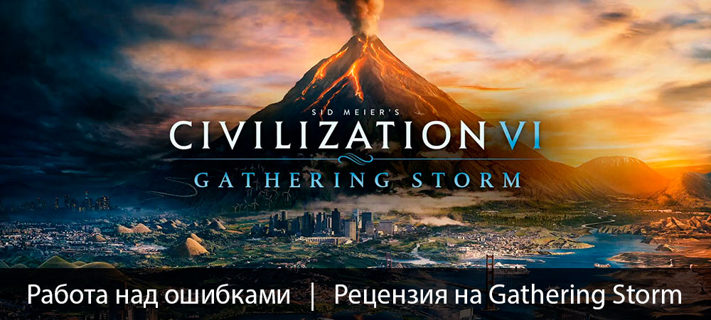 banner_st-rv_civilization6gs_pc.jpg
