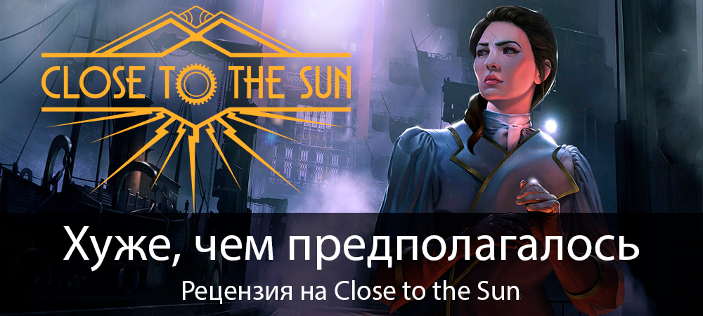 banner_st-rv_closetothesun_pc.jpg