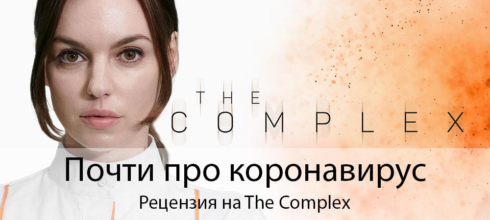 banner_st-rv_complex_pc.jpg