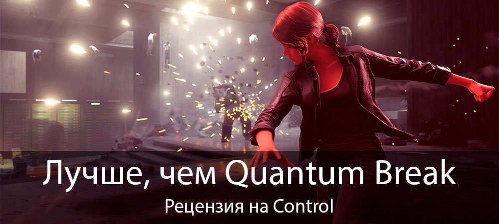 banner_st-rv_control_pc.jpg