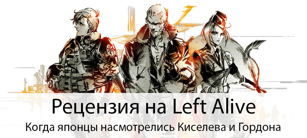 banner_st-rv_leftalive_pc.jpg