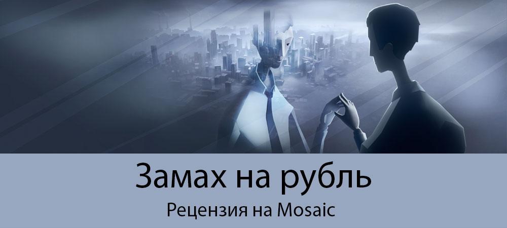 banner_st-rv_mosaic_pc.jpg