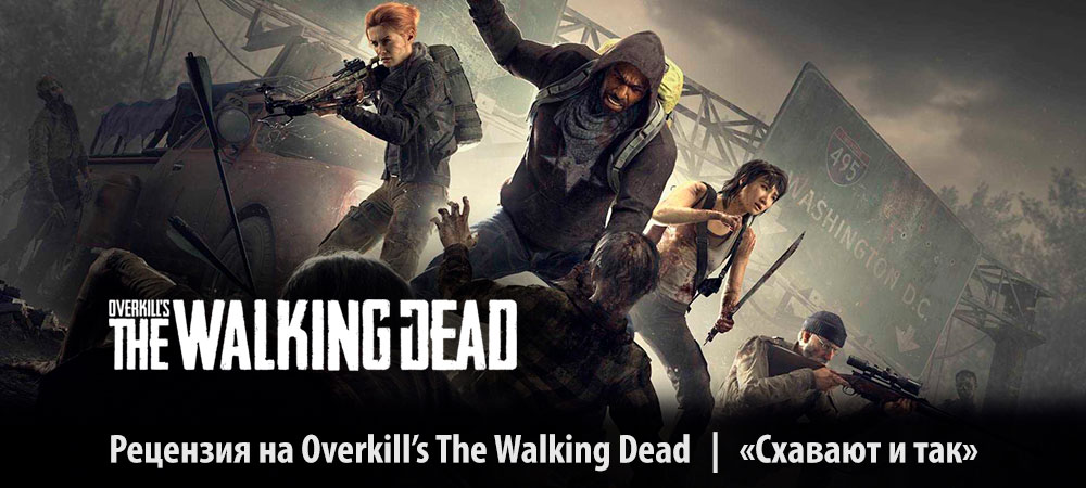 banner_st-rv_overkillswalkingdead_pc.jpg