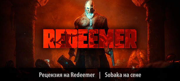 banner_st-rv_redeemer_pc.jpg