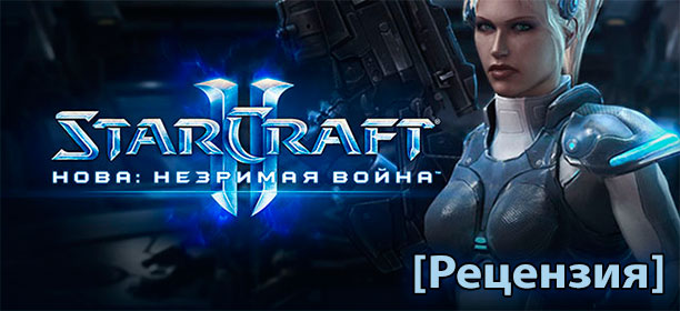 banner_st-rv_starcraft2nco1_pc.jpg