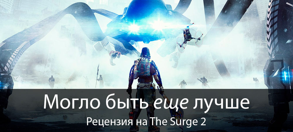 banner_st-rv_surge2_pc.jpg