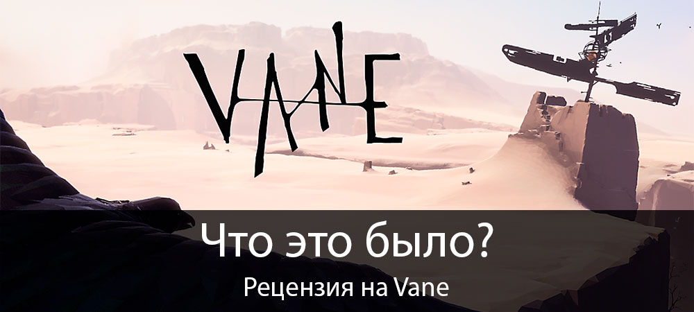 banner_st-rv_vane_pc.jpg