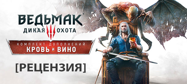 banner_st-rv_witcher3whbaw_pc.jpg