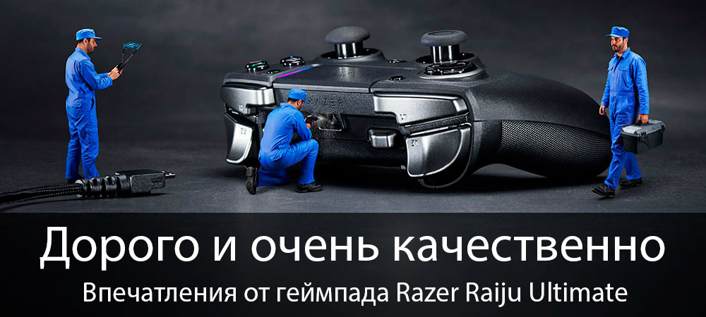 banner_st-vf_sergeant_razerraiju.jpg